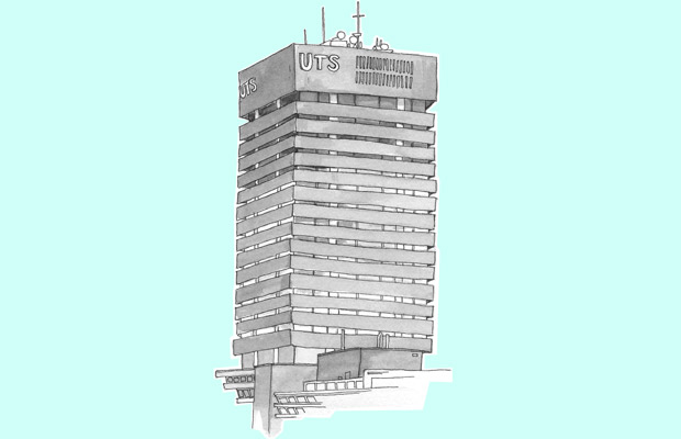 A watercolour image of the UTS tower