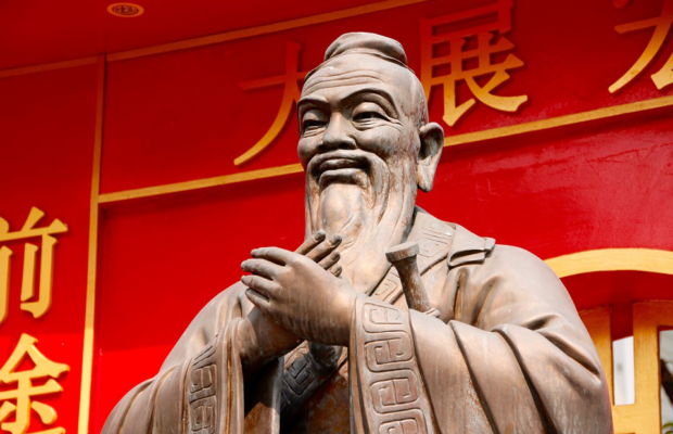 statue of Chinese philosopher Confucius
