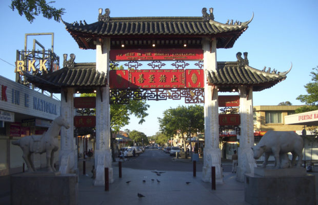photo of a Chinese-inspired arch in Cabramatta
