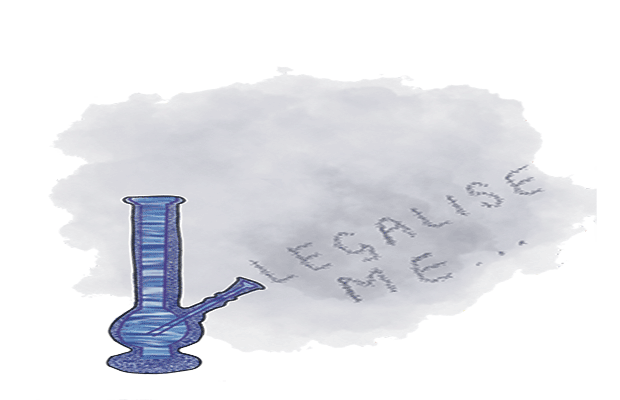 Image: a bong with the words 'LEGALISE ME' emerging from the cone piece.