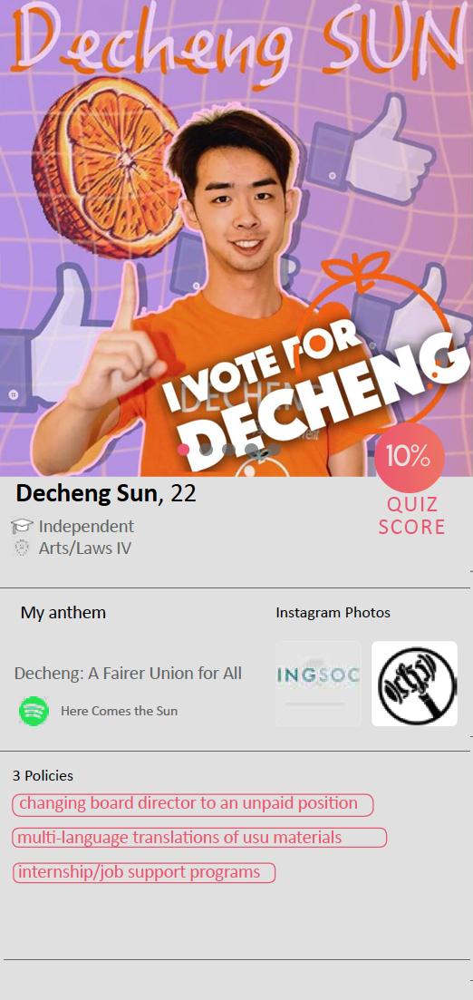 Web Decheng