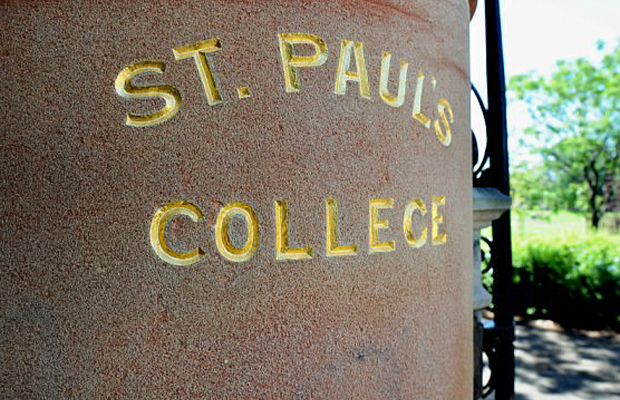 "paul's college gate pillar reads ""st pauls"""