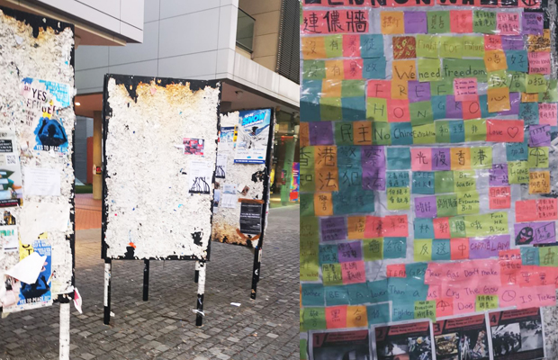 Left: The noticeboards on Eastern Avenue after the Lennon Wall was dismantled. Right: The Lennon Wall.
