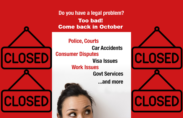 SRC Legal Service ad and closed signs