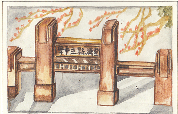 An artistic rendition of Chenghai High School in watercolour