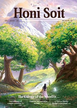 Cover of Honi Soit, Week 10, Semester 1, 2021