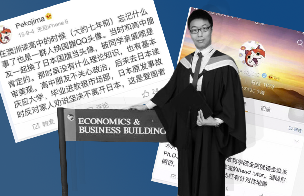 Wu Wui, Corporate Finance II Header tutor