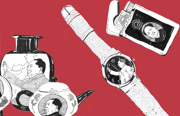Hand drawn vase, teapot, watch, and lighter, all with Mao Zedong. All of the images appear on a soft red background.