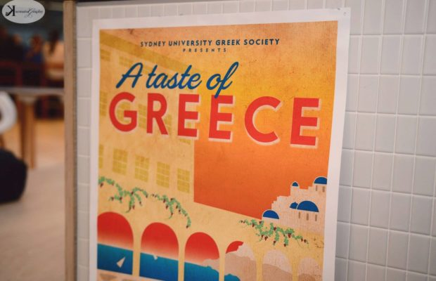 Poster of Greek Society event