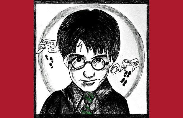 An illustration of Harry Potter