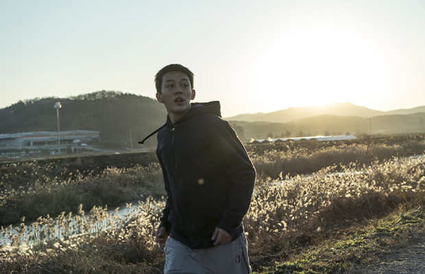 A still from Lee Chang-Dong's 2018 psychological drama, Burning